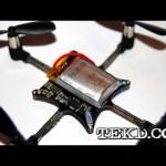 The Crazyflie Nano Quadcopter Development Kit from Bitcraze